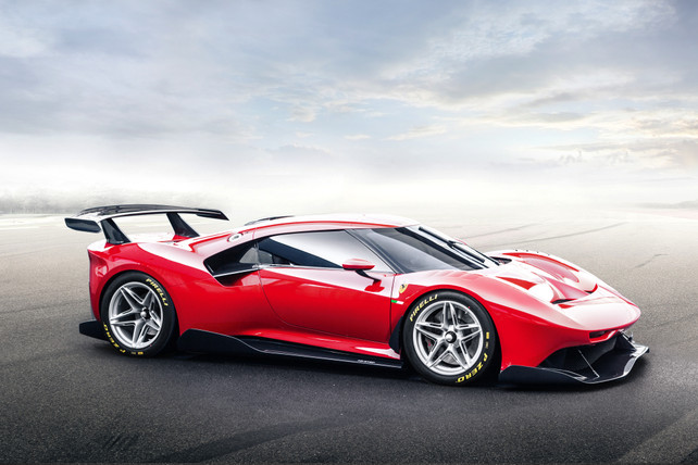Ferrari_P80_C_1?lcid=5fe58972-0a6d-49a6-