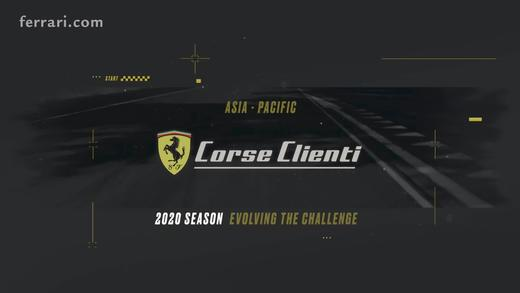 New innovations for Ferrari Challenge Asia Pacific in 2020